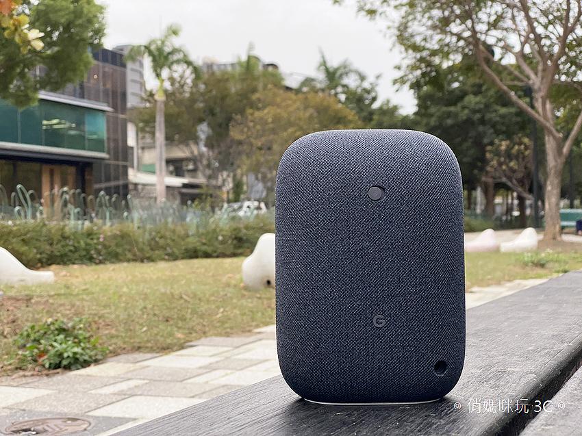 Google Nest Audio 智慧喇叭開箱 (俏媽咪玩3C) (26).png