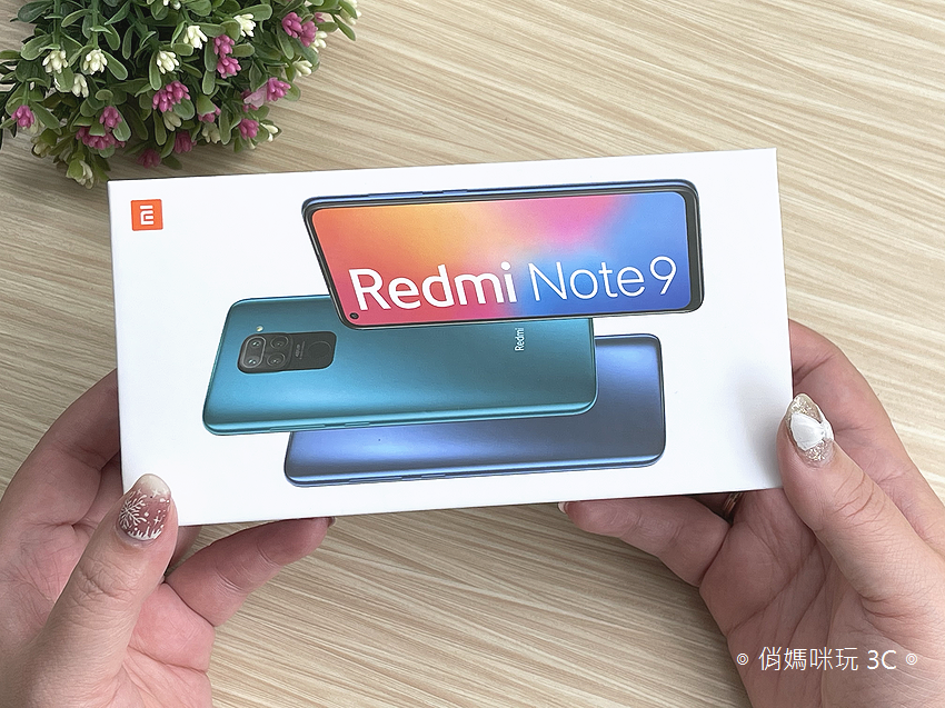 Redmi Note 9 開箱 (俏媽咪玩 3C) (2).png
