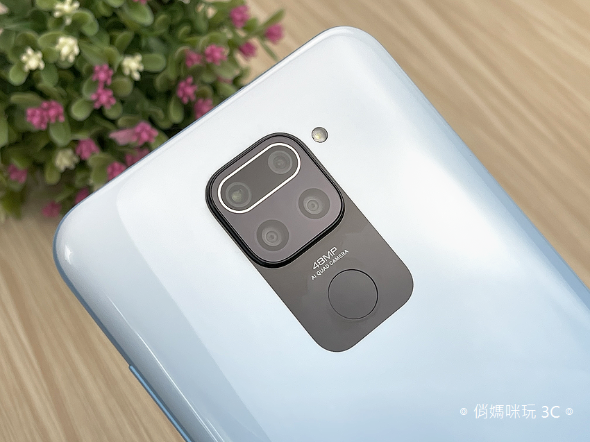 Redmi Note 9 開箱 (俏媽咪玩 3C) (16).png