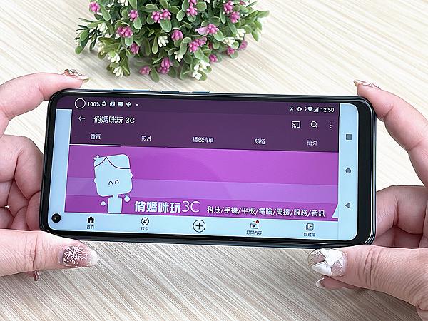 SUGAR S50 開箱 (俏媽咪玩3C) (12).png