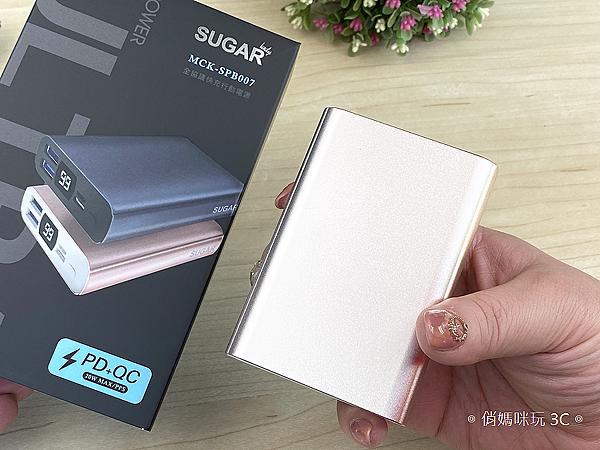 SUGAR S50 開箱 (俏媽咪玩3C) (33).png