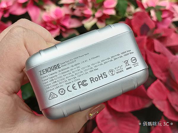 Zendure SuperTank Pro 行動電源開箱 (俏媽咪玩3C) (33).png