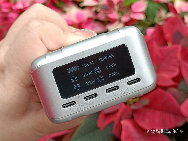 Zendure SuperTank Pro 行動電源開箱 (俏媽咪玩3C) (34).png