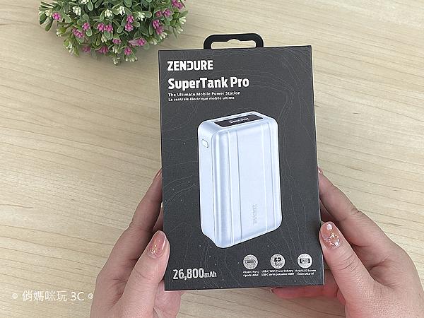 Zendure SuperTank Pro 行動電源開箱 (俏媽咪玩3C) (6).png