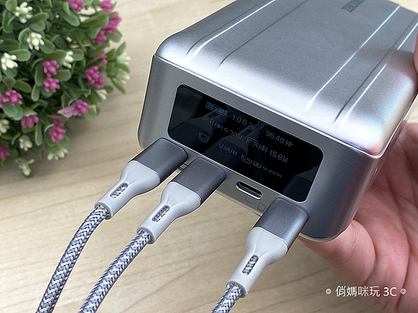 Zendure SuperTank Pro 行動電源開箱 (俏媽咪玩3C) (17).png