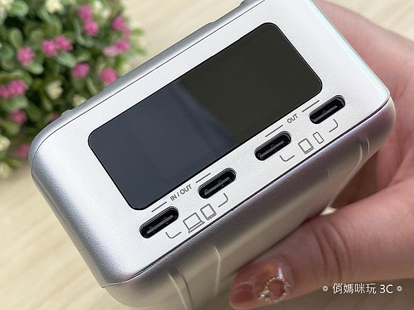 Zendure SuperTank Pro 行動電源開箱 (俏媽咪玩3C) (14).png