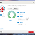 PC-cillin 雲端版-家長防護 (俏媽咪玩 3C) (26).png