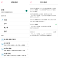 PC-cillin 雲端版-家長防護 (俏媽咪玩 3C) (37).png