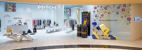 POCO搶進潮流領域,跨界攜手時尚選貨電商「MiTCH」,以POCO自信、獨特與突破的態度,結合MiTCH用「搭配時尚」走出自我風格的品牌精神,吸引更多年輕消費者用潮流機配潮牌服,把玩跨界混搭走出自我街頭風格.jpg