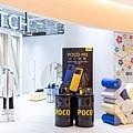 POCO與MiTCH將於線上電商及實體門市深度跨界合作,即日起至2月28日止,POCO M3將於微風南山艾妥列的「MiTCH」旗艦店內設置專屬POCO M3展示櫃位.jpg