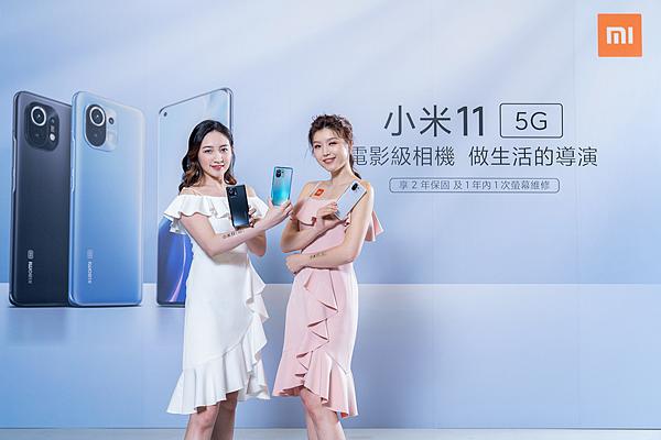 小米持續以頂尖技術展現研發實力,不斷以突破式創新引領智慧型手機市場,於今(18)日正式宣布在台推出全新5G旗艦機小米11.png