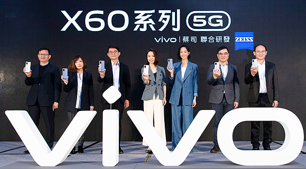 圖說:vivo在台正式推出全新機款vivo X60系列智慧型手機.png