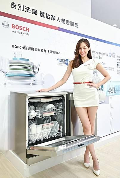 即日起至8月31日止,購買指定獨立式洗碗機及洗衣機、洗脫烘洗衣機,並依指示完成申請就享90天滿意試用與全額退費權益。.jpg
