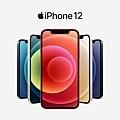 【神腦國際新聞稿照片】五月購買iPhone 12 搭配精彩5G指定方案,送2,000元Apple購物金.jpg