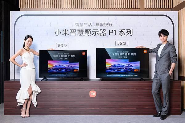 小米智慧顯示器P1系列55型與50型搭載三面超窄邊框設計,支援4K Ultra HD超高畫質,以及Dolby Vision®和HDR10+動態影像處理,內建Android TV™ 10作業系統,實現Google助理語音控制米家智慧家電的場景,以震撼視覺與逼真音效,提供劇院級影視體驗。.jpg