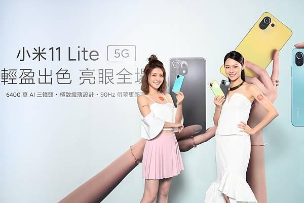 小米11 Lite 5G以159g的超輕量、厚度僅6.81mm的超纖薄,同時搭載6.55吋AMOLED螢幕,配備6400萬像素AI三鏡頭相機、旗艦級Qualcomm® Snapdragon™ 780G處理器,以及4250mAh(typ)大電量。.jpg