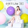 小米11 Lite 5G直播發布會邀請到時尚女神宋蘋恩,分享對於小米11 Lite 5G亮眼外型、強大拍攝功能的愛用心得。.jpg