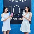 圖說一、Sony Mobile萬元防水夜拍機Xperia 10 III 繽紛在台上市,將於明日(0527)在台上市開賣!(1).jpg