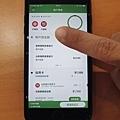 《遠傳friDay理財+》今日宣布,攜手台新國際商業銀行及中國信託商業銀行,擴大開放銀行帳務整合的金融新服務。.jpeg