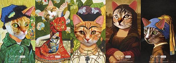 圖3.《Step into Cat Art 走進喵次元》貓・美術館線上展推出 IG 濾鏡,讓寵物也能隨時隨地置身名畫中.jpg