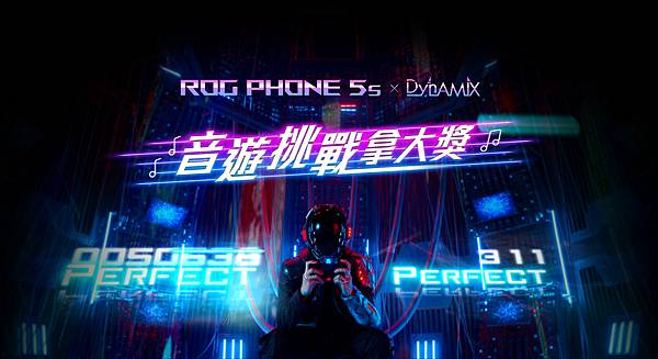 ROG Phone 5s系列與音樂遊戲「Dynamix」合推ROG玩家共和國主題曲〈REIGNITE〉音遊曲目,9月底前挑戰活動歌曲排行榜並公開分享可獲豐富贈禮。.jpg