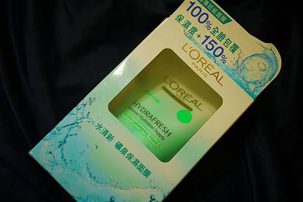 P1450103.JPG