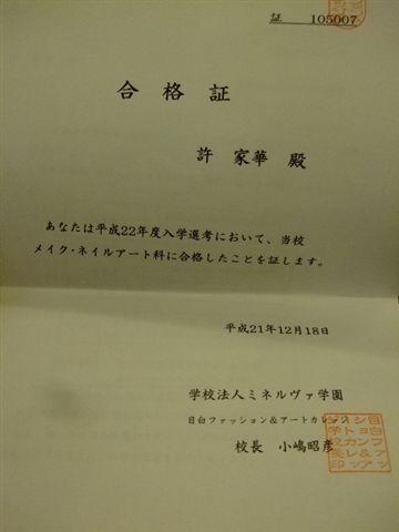 DSCF3647.JPG