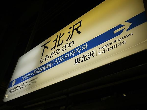 P1070464.JPG