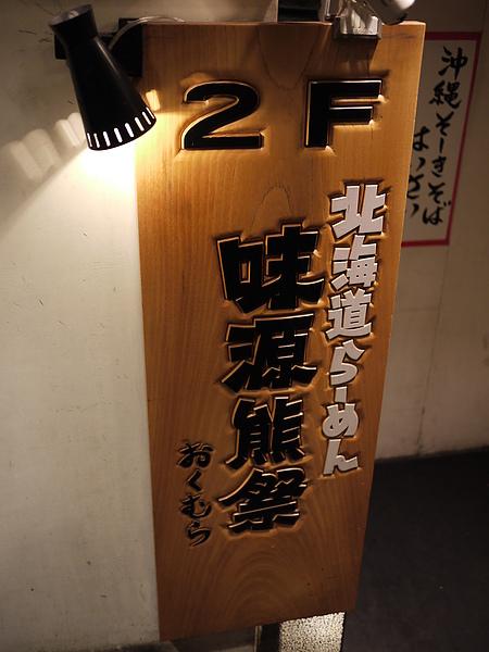 P1010725.JPG