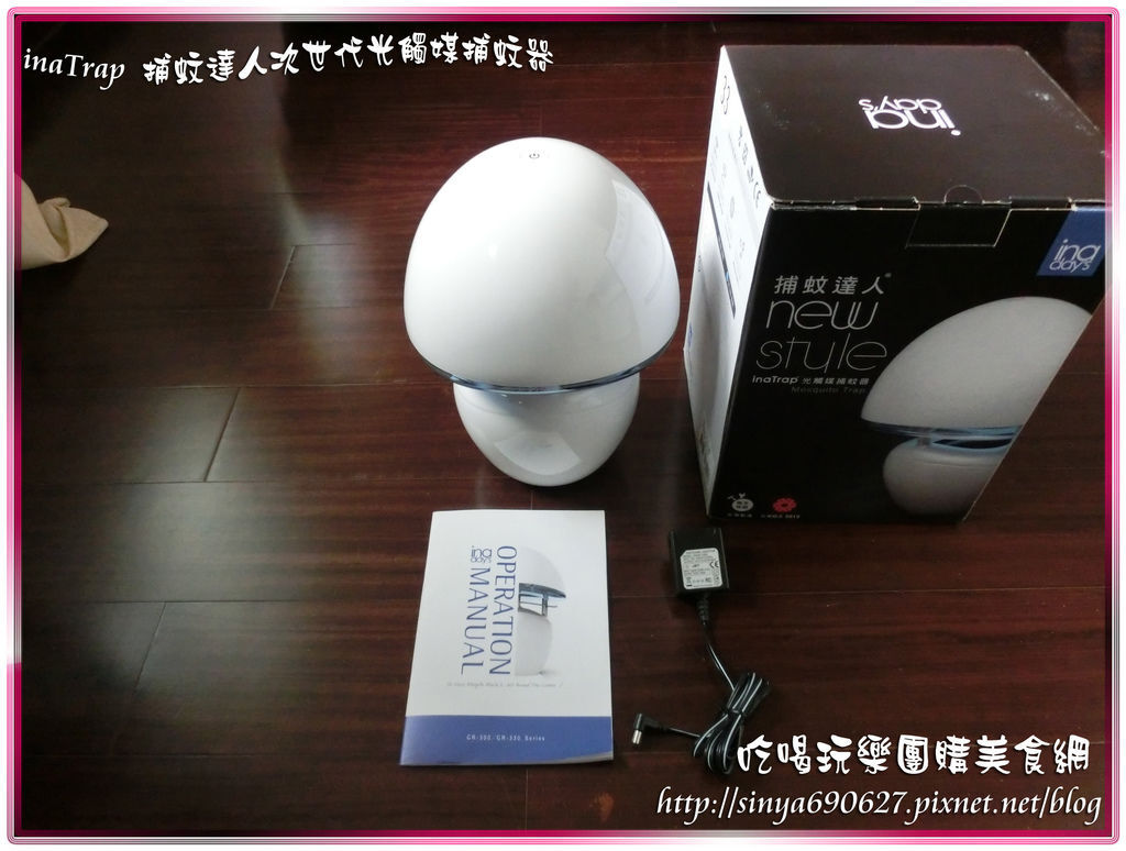 CIMG0996.JPG