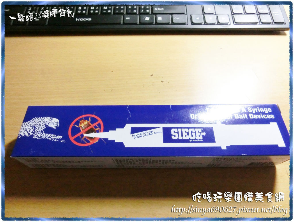 CIMG1288.JPG