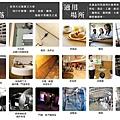 product_1667913_o_9.jpg