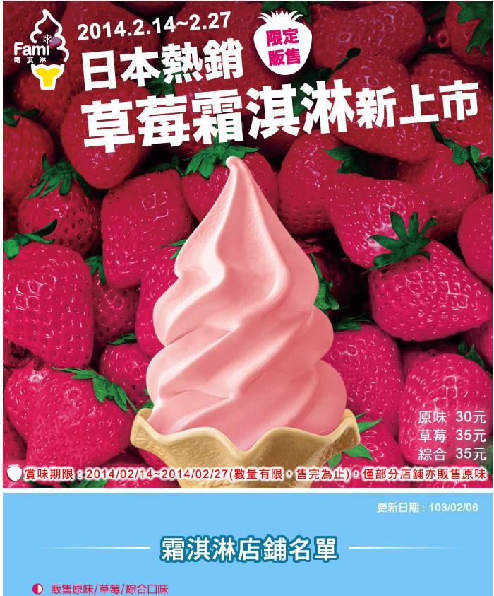 Ice_cream_00.jpg