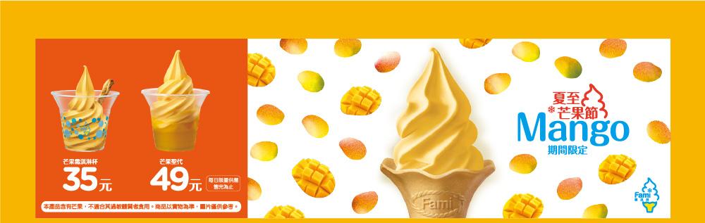 ice_cream_01.jpg