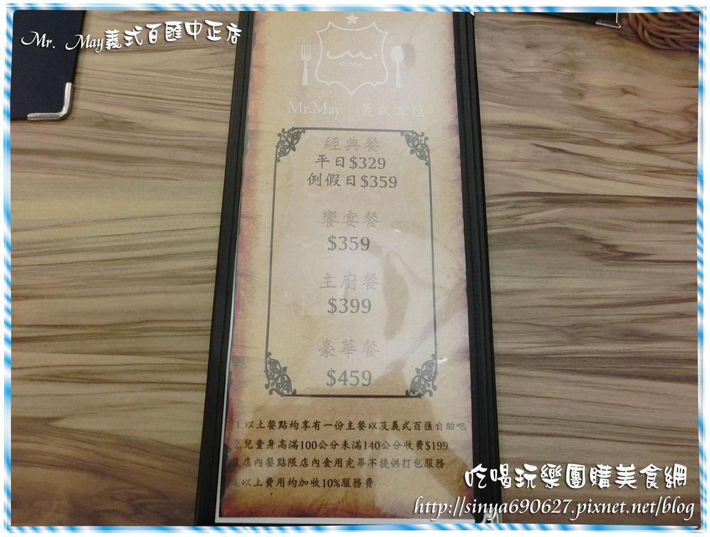 CIMG2179-1.JPG