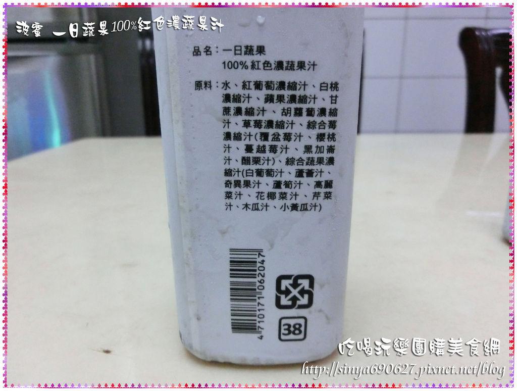 CIMG2281.JPG