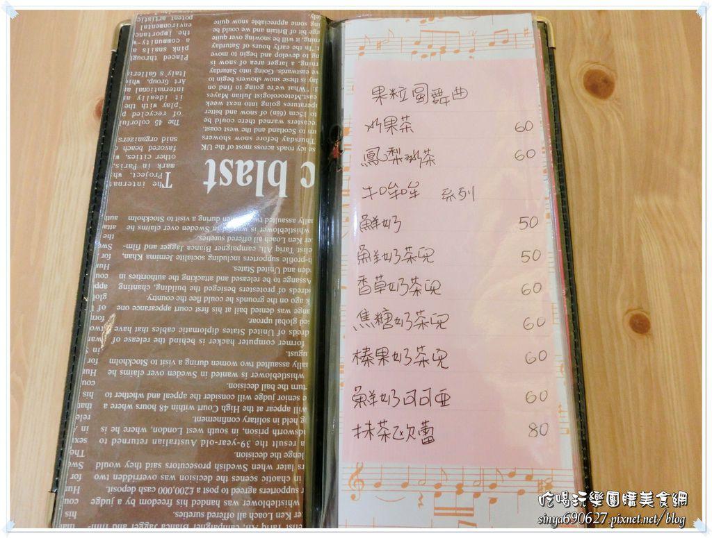 CIMG4817-5.JPG