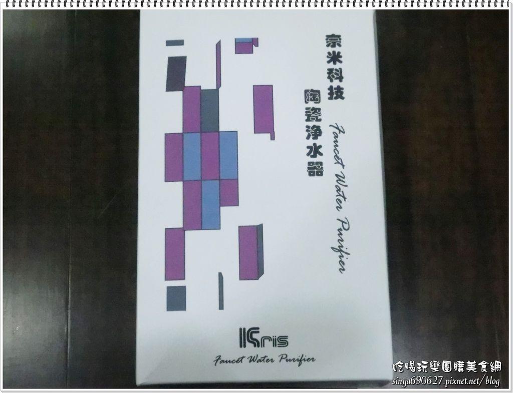 CIMG5347.JPG