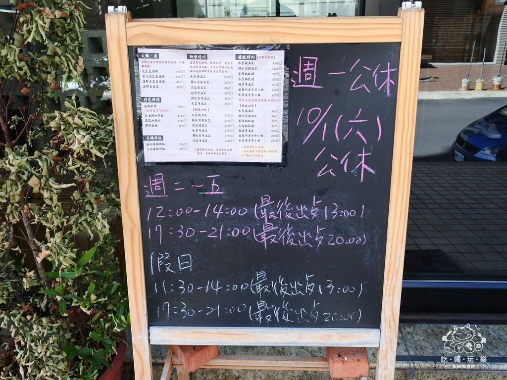 DSC_5789.JPG