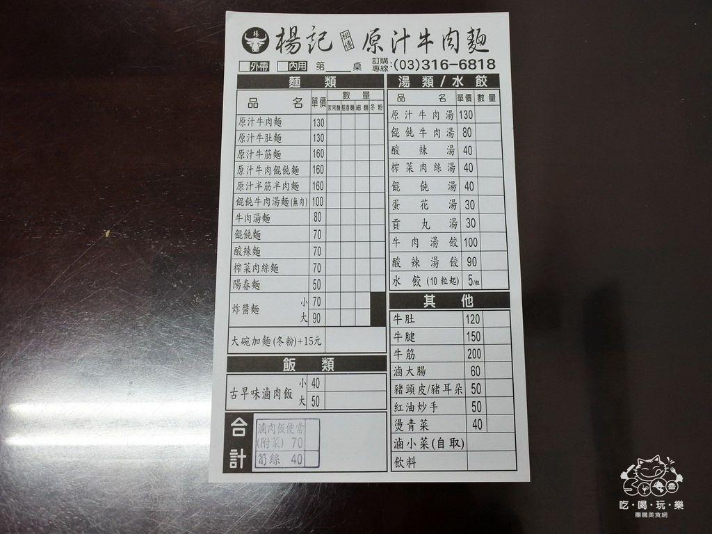 DSC_9193-1.jpg