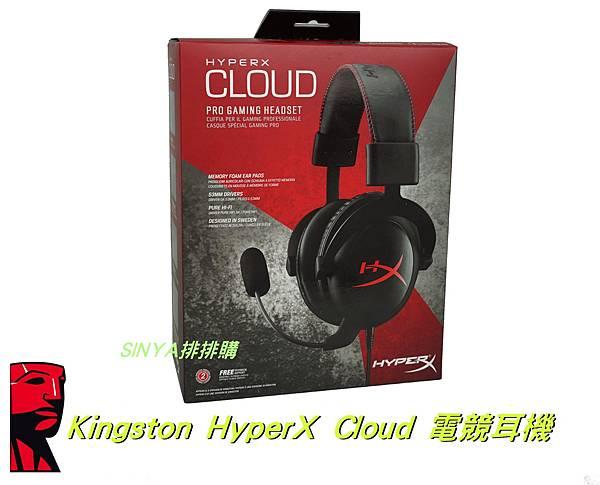 Kingston HyperX Cloud 電競耳機