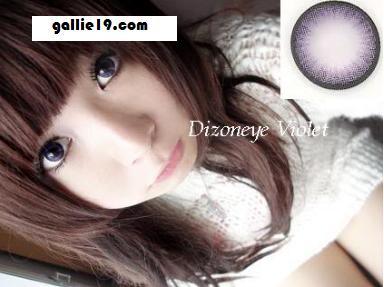 Dizoneye Violet 3