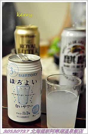 日本 1400