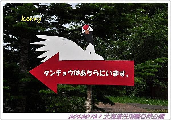 日本1408 (44)
