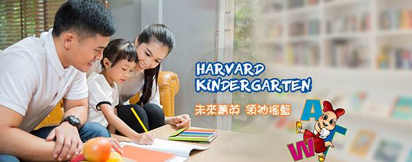 幼稚園.jpg