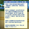 TS3W 2013-08-08 16-57-44-802.jpg