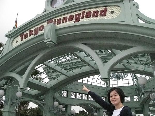 東京-迪士尼