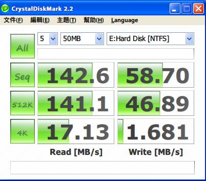 Wrong Offset at 64K-Uninstall FP-CrystalDisk.png