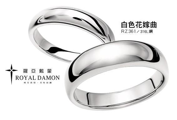 【ROYAL DAMON】白色花嫁曲-對戒