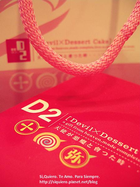 DSCN9651_